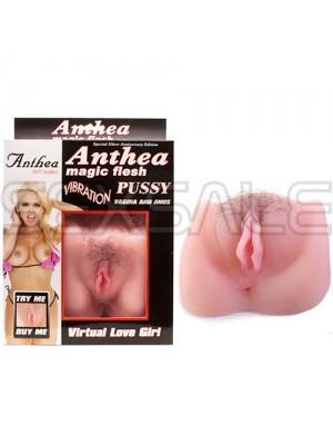 """Вибро вагина и анус Кибер Кожа """"ANTHEA"""" 16 см."""