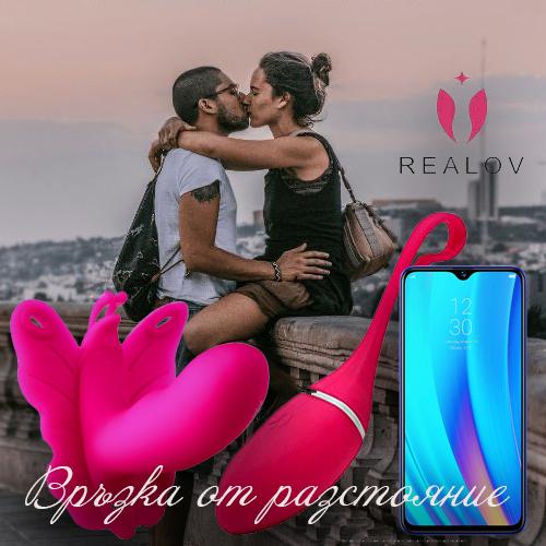 Realov Lydia & Irena