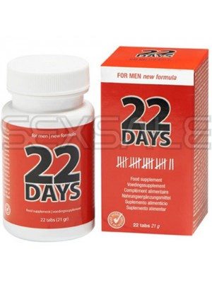 "Секс стимулант ""22 DAYS"" 22 таблетки"